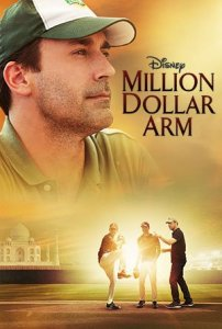 Million Dollar Arm other poster